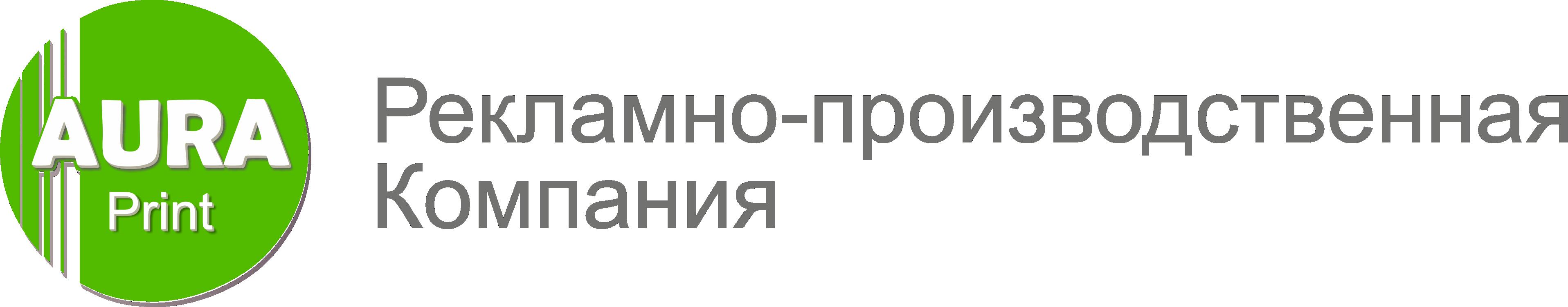 logotip-auraprint-dlya-novogo-sajta-polnyj