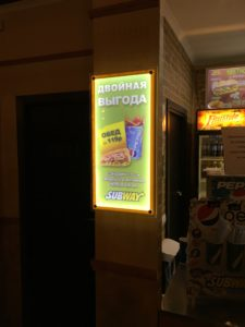akrilajt-dlya-restorana