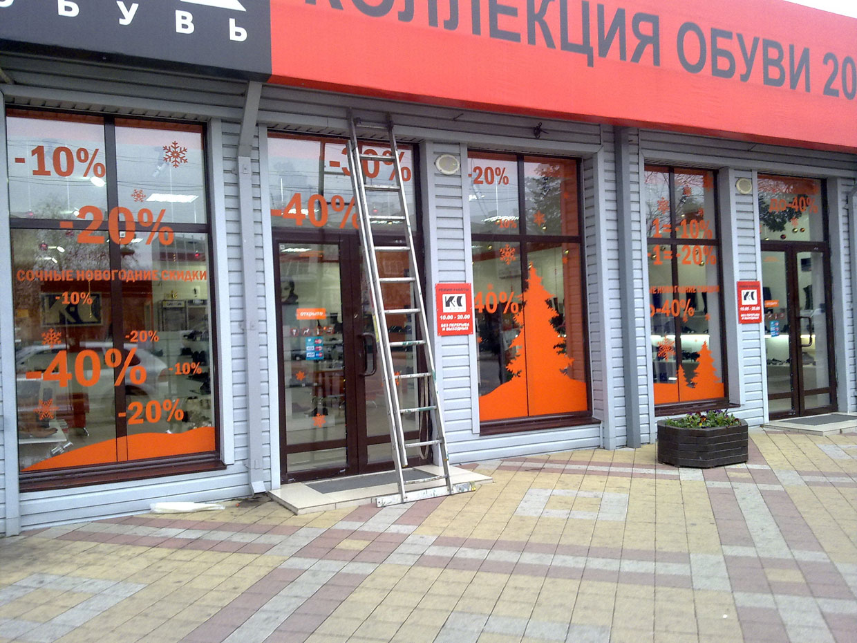 applikatsiya-tsvetnaya