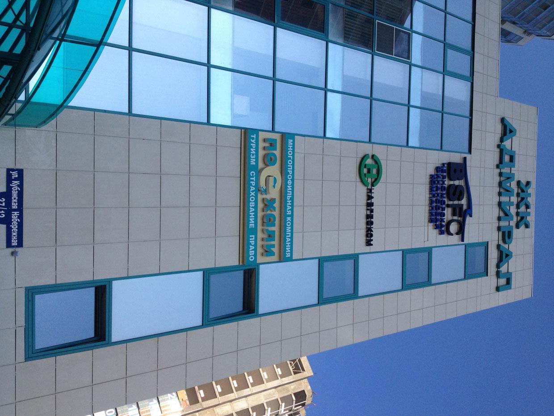 fasadnye-svetovye-vyveski