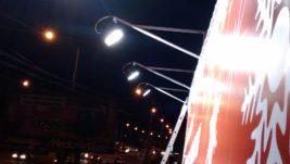 Подсветка прожекторами