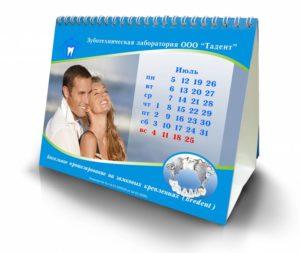 kalendar-nastolnyj