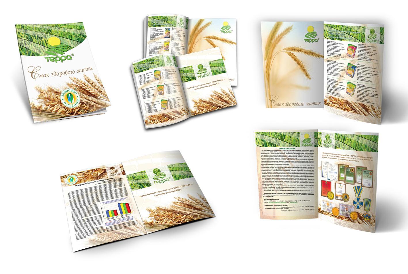 katalog-dizajn