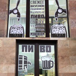 oformlenie-pivnogo-marketa