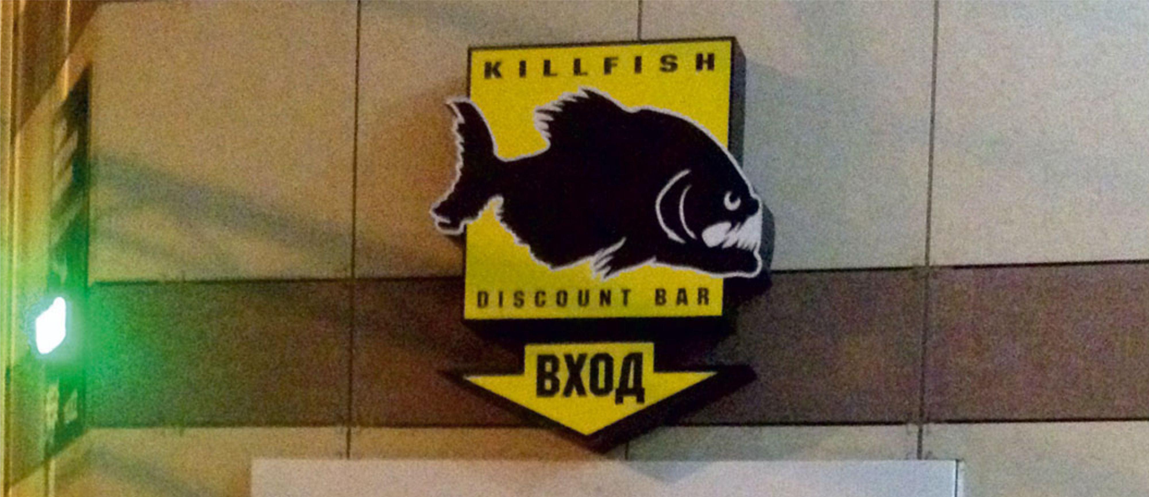 Kill-Fish